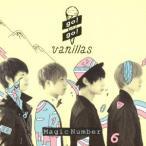 go!go!vanillas/Magic Number