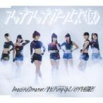アップアップガールズ(仮)/Beautiful Dreamer/全力!Pump Up!!−ULTRA Mix−/イタダキを目指せ!