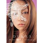 中島美嘉/DEARS(ALL SINGLES BEST)(初回生産限定盤)(DVD付)