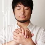浜端ヨウヘイ/結−yui−(初回限定盤)(DVD付)