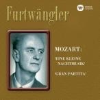 フルトヴェングラー/モーツァルト:「アイネ・クライネ・ナハトムジーク」&「グラン・パルティータ」
