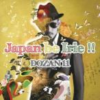 DOZAN11/Japan be Irie!!