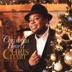 クリス・ハート/Christmas Hearts