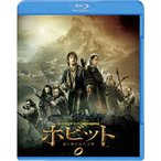 ホビット 竜に奪われた王国(Blu-ray Disc)