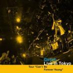 Gotch/Live in Tokyo