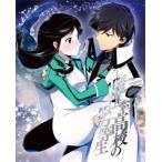魔法科高校の劣等生 横浜騒乱編 3(完全生産限定版)(Blu−ray Disc)
