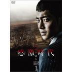 感激時代〜闘神の誕生 DVD−BOX1