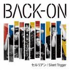 BACK−ON/セルリアン/Silent Trigger
