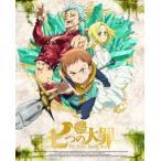 七つの大罪 3(完全生産限定版)(Blu−ray Disc)