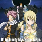 Do As Infinity/Mysterious Magic(初回限定盤)