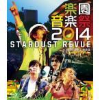 スターダスト・レビュー/楽園音楽祭2014 STARDUST REVUE in 日比谷野外大音楽堂(Blu-ray Disc)