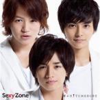 Sexy Zone/君にHITOMEBORE(初回限定盤C)(DVD付)