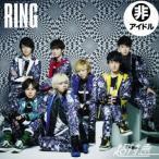 超特急/RING(自由席盤)