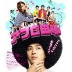 アフロ田中(Blu−ray Disc)