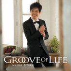 神保彰/Groove Of Life