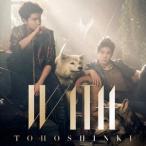 東方神起/WITH(DVD付A)