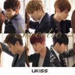 U−KISS/Sweetie(DVD付)