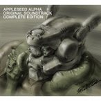 APPLESEED ALPHA ORIGINAL SOUNDTRACK(初回限定盤)(DVD付)