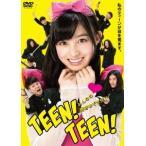 ピース/橋本環奈/みんなの青春のぞき見TV TEEN!TEEN!