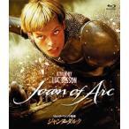 ジャンヌ・ダルク(Blu-ray Disc)