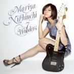 西内まりや/7 WONDERS(初回限定盤)(DVD付)