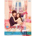 イタズラなKiss2〜Love in TOKYO ディレクターズ・カット版 Blu-ray BOX2(Blu-ray Disc)
