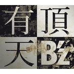 B'z/有頂天(初回限定盤)(DVD付)