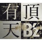 B'z/有頂天