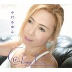 中村あゆみ/chameleon(初回限定デラックス・エディション盤)(DVD付)