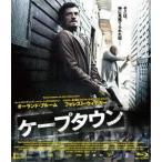 ケープタウン(Blu−ray Disc)