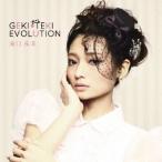 滝口成美/GEKI−TEKI EVOLUTION(タイプA)