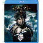 ホビット 決戦のゆくえ 3D&2D ブルーレイセット(Blu-ray Disc)