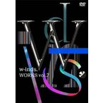 w−inds./WORKS Vol.7