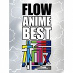 FLOW/FLOW ANIME BEST 極(初回生産限定盤)(DVD付)