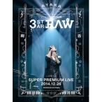 絢香/にじいろTour 3−STAR RAW 二夜限りのSuper Premium Live 2014.12.26