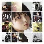家入レオ/20(初回限定盤)(DVD付)
