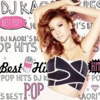オムニバス/DJ KAORI'S BEST POP HITS