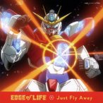EDGE of LIFE/Just Fly Away(DVD付)