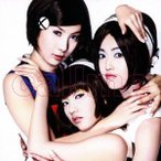 callme/To shine(DVD付)