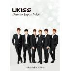 U−KISS/U−KISS Days in Japan vol.4