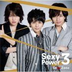 Sexy Zone/Sexy Power3