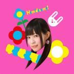 ゆるめるモ!/Hamidasumo!(初回限定盤)(もね盤)