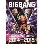 "BIGBANG/BIGBANG JAPAN DOME TOUR 2014〜2015 ""X"""