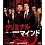 クリミナル・マインド FBI vs.異常犯罪 シーズン7 コンパクト BOX