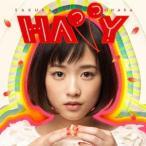 大原櫻子/HAPPY(初回限定盤)(DVD付)