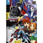 戦え!超ロボット生命体 トランスフォーマーV DVD−SET1