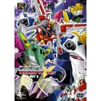 戦え!超ロボット生命体 トランスフォーマーV DVD−SET2