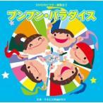 2015ビクター運動会(3)