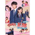 イタズラなKiss〜Love in TOKYO スペシャル・メイキング(Blu-ray Disc)