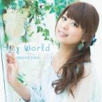 井口裕香/Hey World